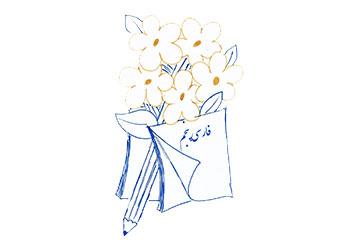روش تدریس فارسی پایه پنجم ابتدایی
