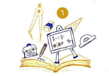 روش تدریس  ریاضی پایه ششم ابتدایی